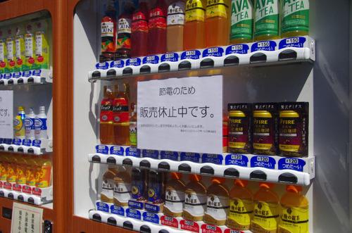 昭和記念公園201103-5