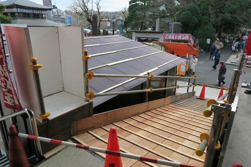 高幡不動201412-10