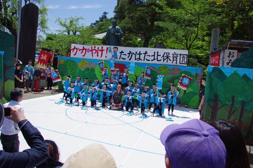 高幡不動尊2012-5