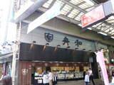浅草2008-2