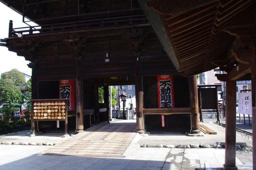 高幡不動尊20091212-2