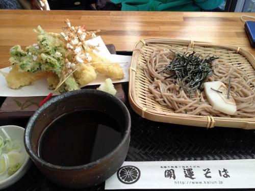 高幡不動尊201202-13