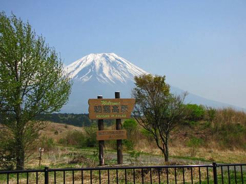 朝霧高原富士山-6