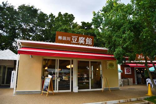 柿田川公園201607-9