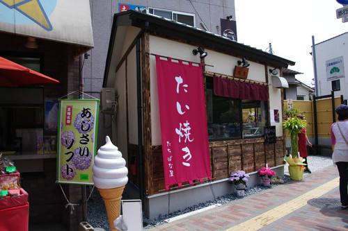 高幡不動尊201005-5