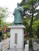 高幡不動0517-4