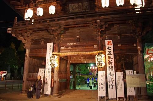 高幡不動尊201111-1