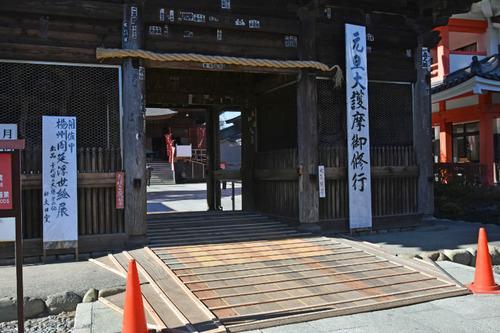 高幡不動尊201512-2