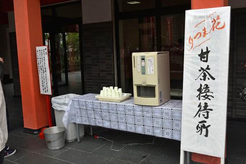 高幡不動尊201604-10