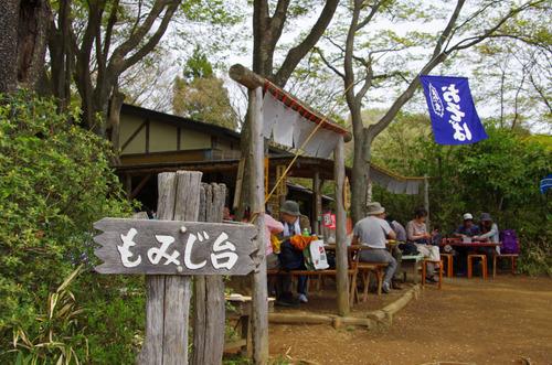 高尾山20110430-8