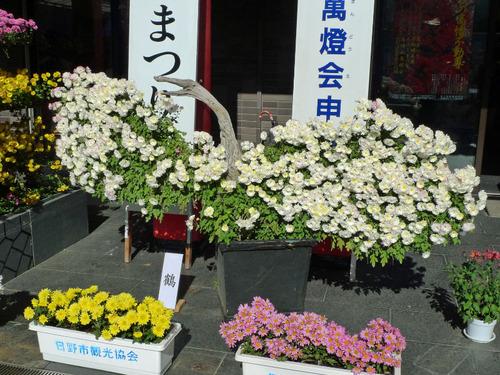 高幡不動尊20101023-11
