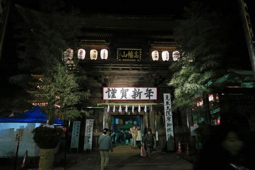 高幡不動尊2016-1