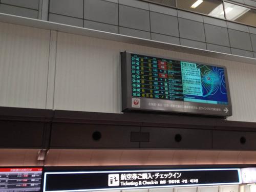 松江201204-1