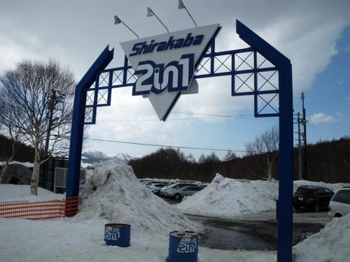 白樺スキー201303-8