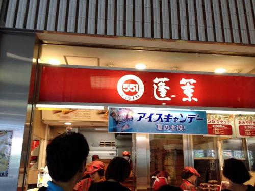 京都旅行201307-15
