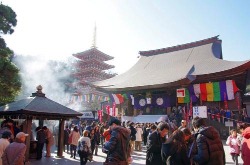高幡不動201501-4