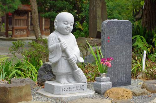 高幡不動201410-8