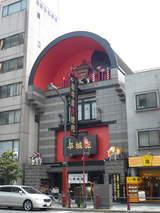 浅草2008-1