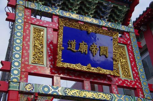 中華街201110-5