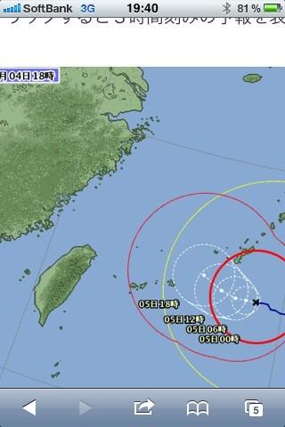 台風進路予想図8月4日18時
