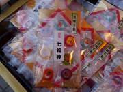 高幡不動尊090102-10