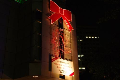 グランドプリンセスホテル赤坂-3