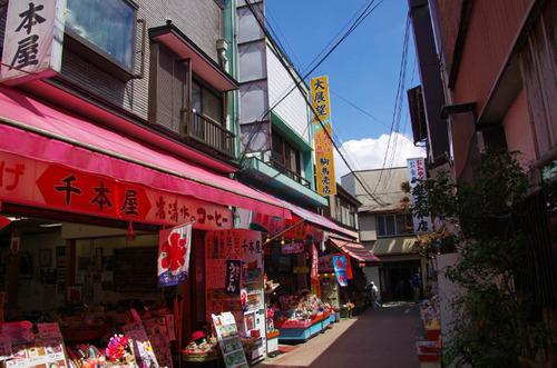 御岳山201208-お店