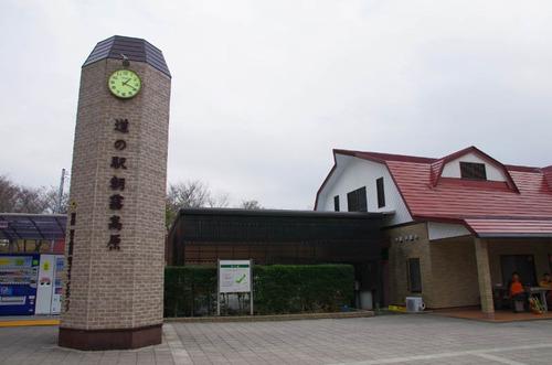 あさぎりフードパーク201311-3