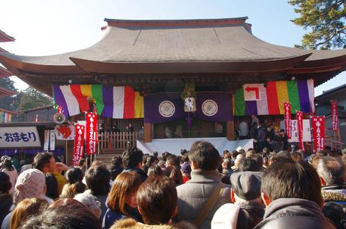 高幡不動201501-5