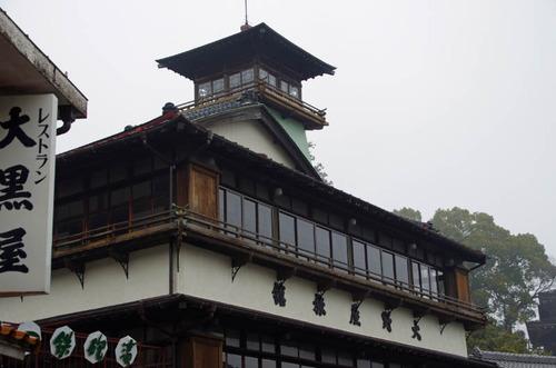 成田山201301-14