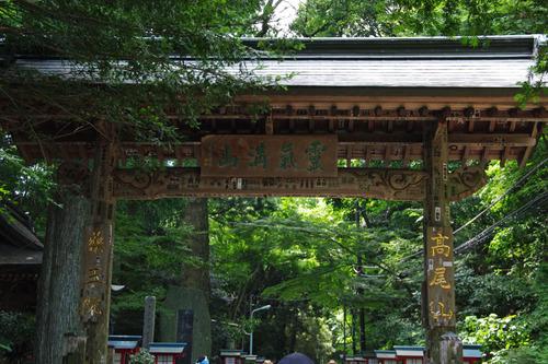 高尾山精進料理2010-11