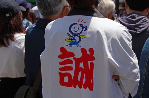 高幡不動尊2012-3