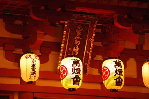 高幡不動尊万燈会2010-13
