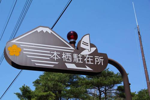 本栖湖キャンプ場201005-4
