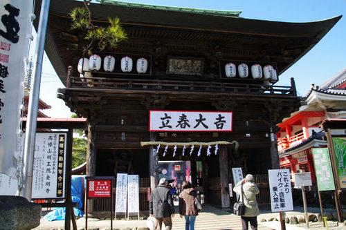 高幡不動尊20100131-1