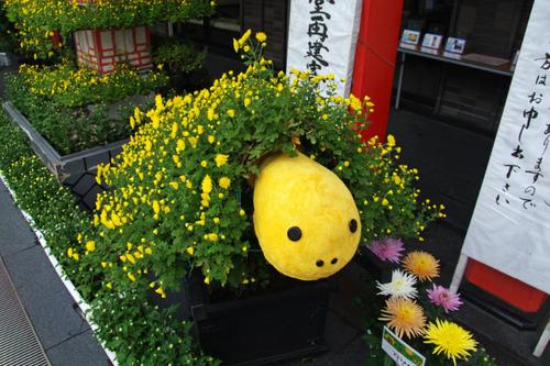 高幡不動尊20101031-9