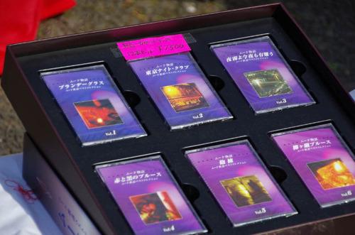 高幡不動201303-7