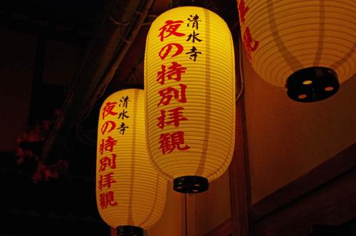 京都清水寺201211-1