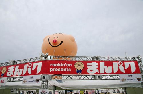 昭和記念公園201405-14