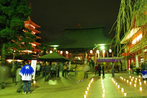 高幡不動尊万燈会2010-3
