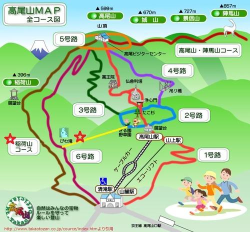 高尾山20110430-17
