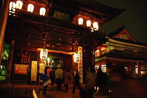 高幡不動尊万燈会2010-5