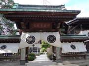 高幡不動尊090110-2