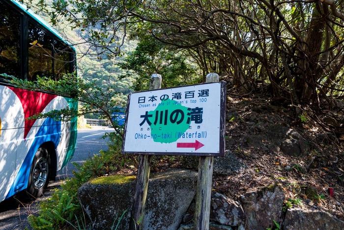 屋久島201810