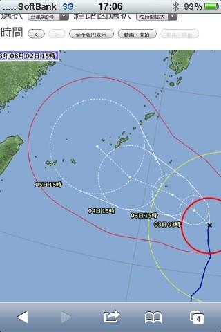 台風進路予想図8月2日15時