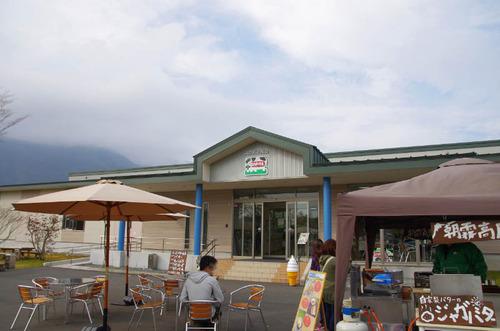 あさぎりフードパーク201311-4