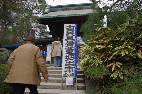 高幡不動201203-10
