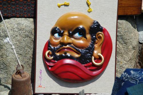高幡不動201308-5