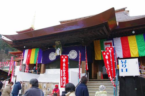 高幡不動201301-10