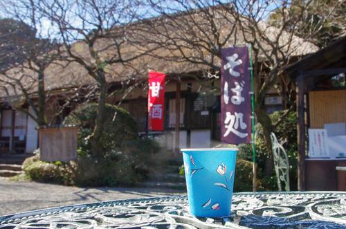 京王百草園201501-12